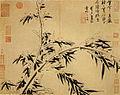 Wu Zhen 1280-1354 Winter Bamboo.jpg