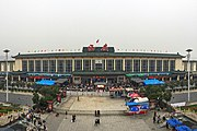 Xi'an Railway Station (20171002171708).jpg