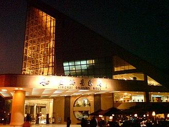 Sinn Sing Hoi -  Xinghai Concert Hall