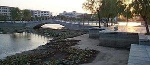 Yantai University