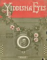 Yiddisha Eyes1910.jpg