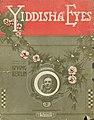 Yiddisha Eyes1910.jpg