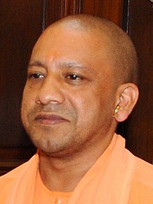 Yogi Adityanath.jpg