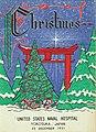 Yokosuka Christmas 1951 cover (8248384600).jpg