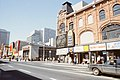 Yonge and Gould Streets, looking north-east (1979).jpg
