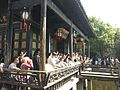 Yuecheng, Shaoxing, Zhejiang, China - panoramio (34).jpg