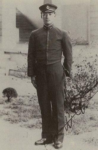 Yukio Seki - Yukio Seki in 1939