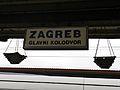 Zagreb Central Station.jpg