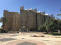 Zalman Aran Central Library 2.png