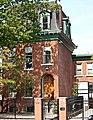 Zebediah F. Mary H. Wetzell House.jpg
