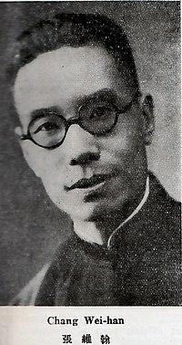 Zhang Weihan2.jpg