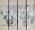 Zheng Xie - Misty Bamboo on a Distant Mountain - 1990.322a–d - Metropolitan Museum of Art.jpg
