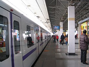 Shanghai Metro - Line 4