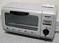 Zojirushi toaster oven ET-TB15 1.jpg