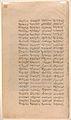 """""""Ali and Omar on the Battlefield"""", Folio from a Hamla-yi Haidari MET DP700338 1.jpg"""