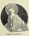 """""""Rabjor or (Subhuti)"""" 1882 art detail, from- Journal of the Asiatic Society of Bengal (IA journalofasiatic5111asia) (page 95 crop).jpg"""