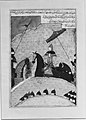 """Timur before Battle"", Folio from a Dispersed Copy of the Zafarnama (Book of Victories) of Sharaf al-din 'Ali Yazdi MET 159519.jpg"