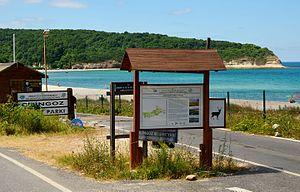 Çilingoz Nature Park - Image: Çilingoz Nature Park (3)