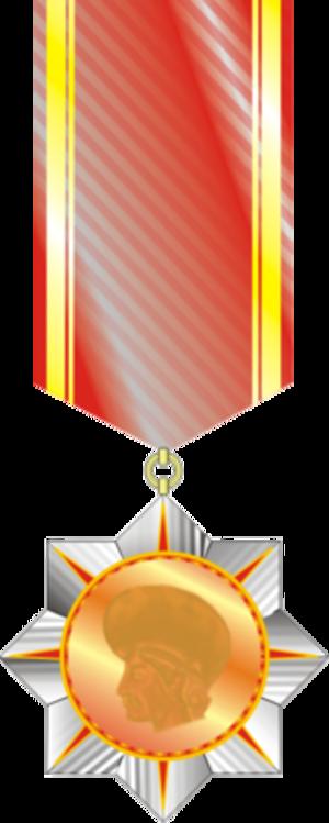 Shah Ismail Order - Image: Şah İsmayıl ordeni