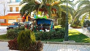 Pallini - Image: Χριστουγεννιάτικος Στολισμός Παλλήνης