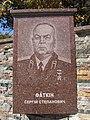 Алея Героїв - Фаткін Сергій Степанович (2011.09.20).JPG
