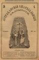 Астраханские епархиальные ведомости. 1915, №04 (10 февраля).pdf