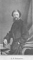 Бейдеман Александр Егорович.png