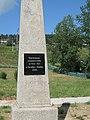 Братская могила партизан, погибших за советскую власть.jpg