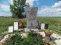 Братское захоронение в деревне Русыня 2.jpg