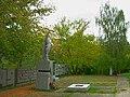 Братська могила радянських воїнів, полеглих в боях і померлих в 491 ППГ.jpg