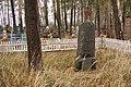 Братська могила радянських воїнів. с. Коростелівка 03.JPG