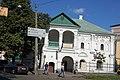 Будинок житловий Биковського («Будинок Петра І»),.JPG