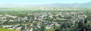 Манзараи умумии шаҳри Ваҳдат