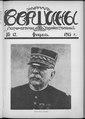 Вершины. Журнал литературно-художественный. №12. (1915).pdf