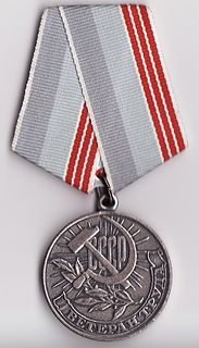 "Medal ""Veteran of Labour"" Civilian labour award of the Soviet Union"