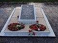 Гранитная плита памяти защитников Ленинграда, погибших в боях в сентябре 1941 года.jpg
