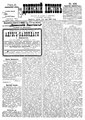 Двинский листок №106 (1901).pdf