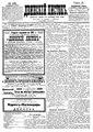 Двинский листок №168 (1901).pdf
