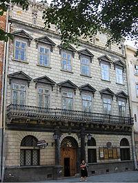 Дворец Корнякта Львов 031.jpg