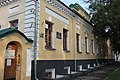 Дом градоначальника (дворец Александра I), г. Таганрог (2019г).jpg