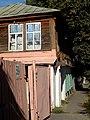 Дом жилой Курск ул. Большевиков 59 (фото 2).jpg