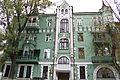 Дом с кошками на Гоголя, 23 Киев.jpg