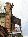 Жилой дом на улице Коммунистической, фрагмент фасада 2.jpg