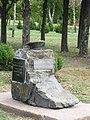 Закладений камінь «Алея прикордонників» (зелений кашкет), Маріуполь, Приморський парк, Донецька область.jpg