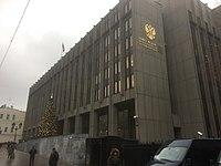 Здание Совета Федерации.jpg