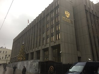Federation Council (Russia) - Federation Council Building in 2017