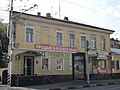 Здание по адресу ул. Московская, 29 - вид с ул. Московская.JPG