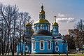 Кафедральный соборный храм рождества Богородицы - panoramio.jpg