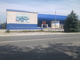 Bioscoop in Krymsk
