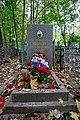 Красненькое Кладбище могила П.А. Кокорева.jpg